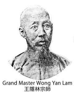 hap-ga-wong-yan-lam
